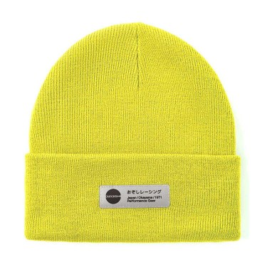Ozoshi Зимна Шапка Haichi Cuffed Beanie Yellow (жълта)